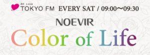 noevir
